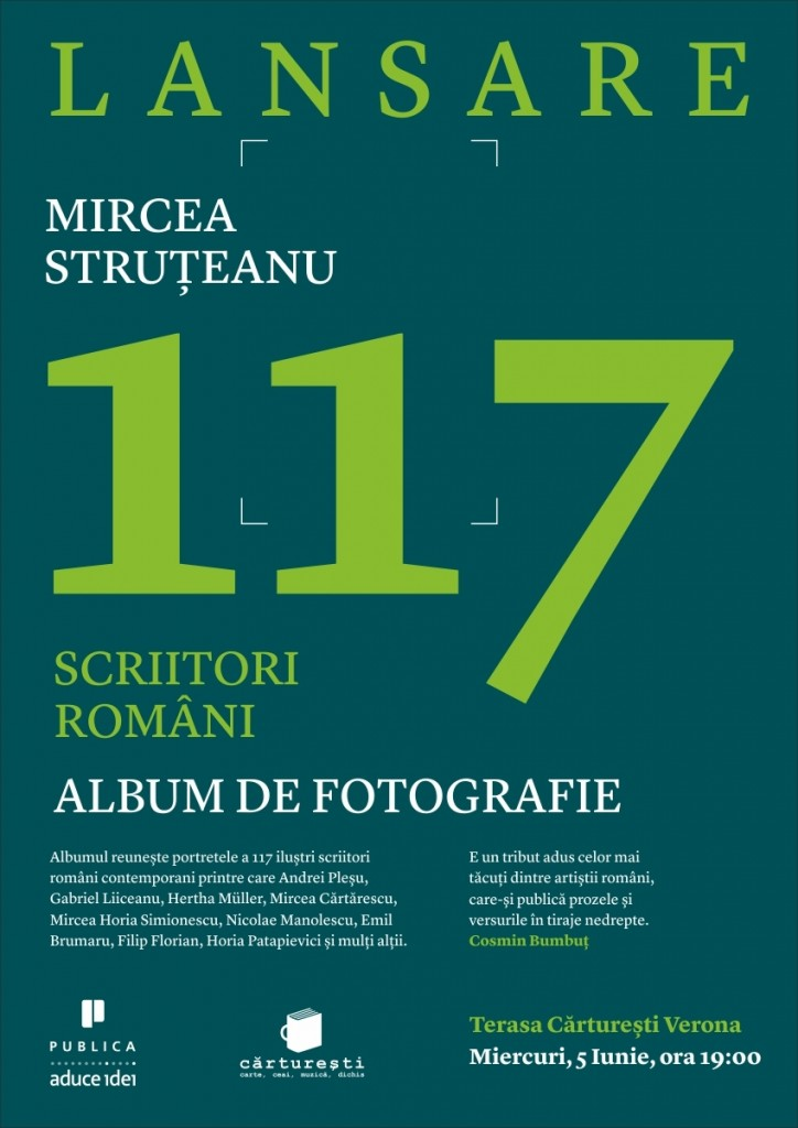 poster 117
