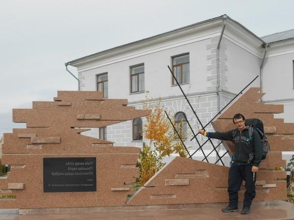 kazahst