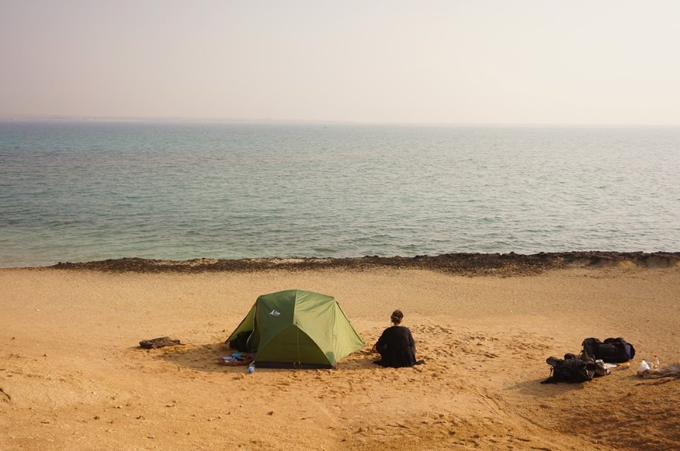Golful Persic