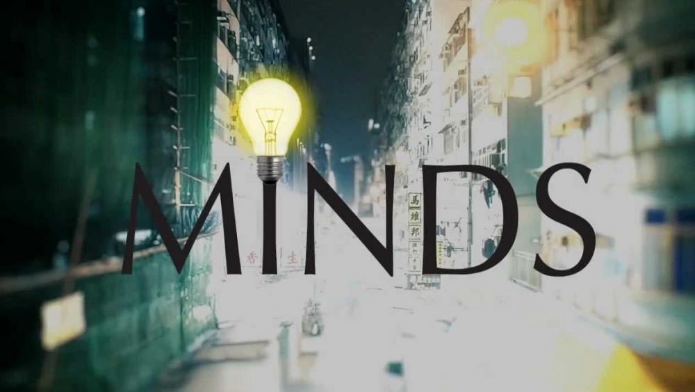 minds (1)