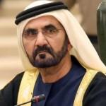 Emiratele Arabe Unite au înfiinţat un minister al fericirii