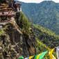 Bhutan îl sărbătorește pe prințul nou-născut plantând 108.000 copaci