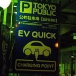 Japonia are mai multe stații de încărcare pentru mașinile electrice ..